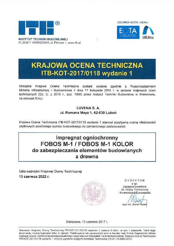 fobos-m-1_kot_2017