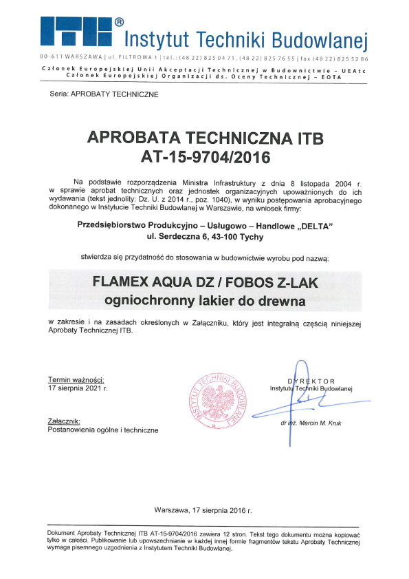 fobos-z-lak-1-aprobata-at-15-9704-2016